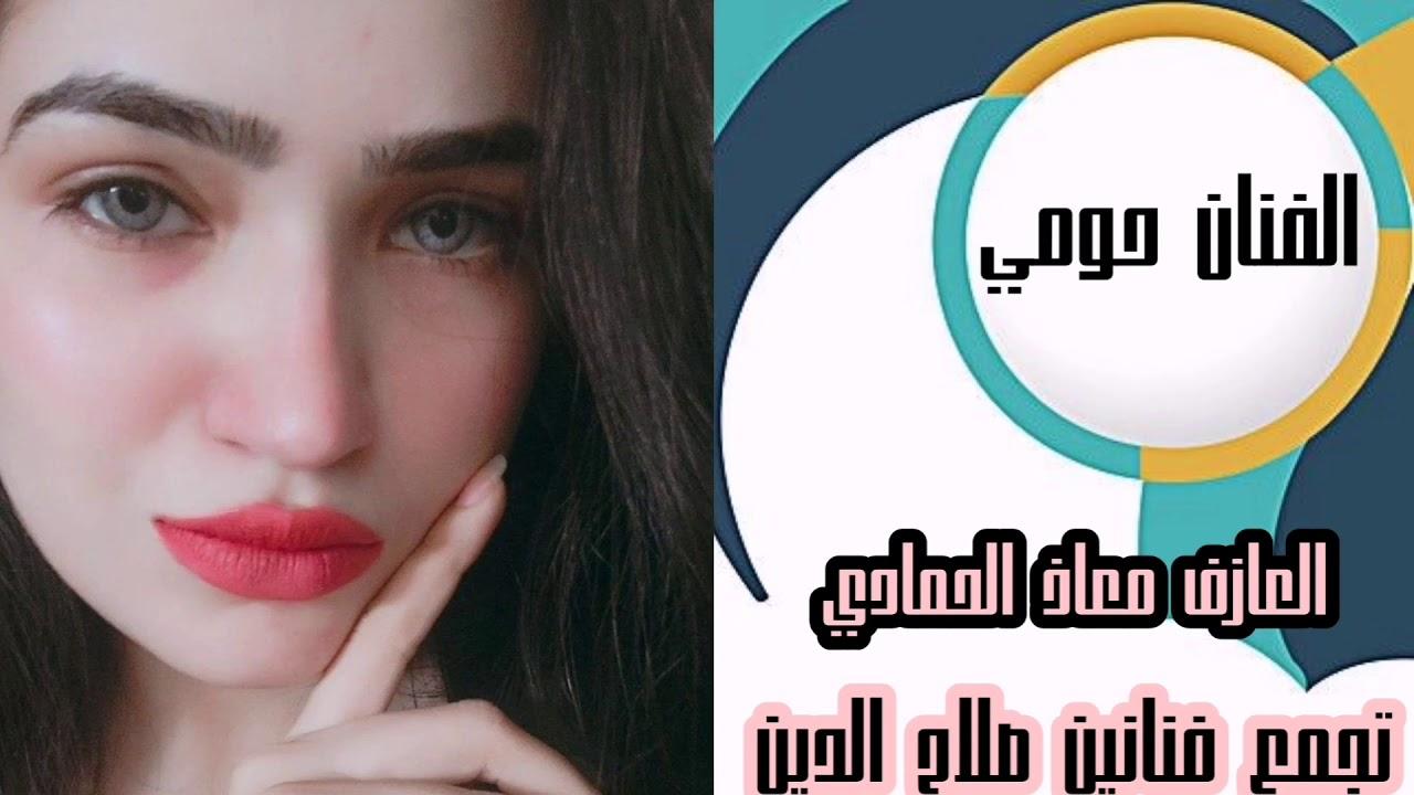 الفنان عبد الرحمن المشلب والعازف معاذ الحمادي الهندسه الصوتيه ابو رشيد