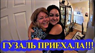 (1287) Америка. ПРИЕХАЛА ГУЗАЛЬ!!! ВСТРЕЧАЙТЕ)  Natalya Falcone