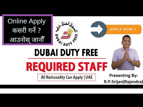 Jobs in Dubai Duty Free, How to apply online