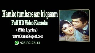 Ahmed Rushdi-Ham ko tumhare sar ki Qasam (Video Karaoke with lyrics)