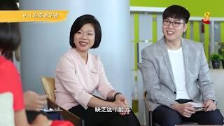 讲华语运动迈入40周年  专家学者鼓励多语环境