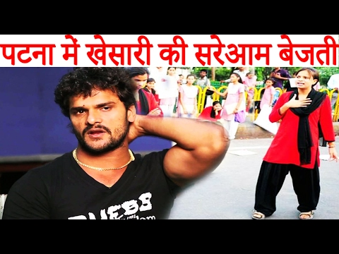 पटना में खेसारी की सरेआम बेजती | publicly insalt khesari in patna