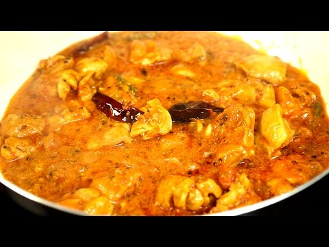 How To Make Achari Chicken   Popular Chicken Recipes   Curries and Stories with Neelam.