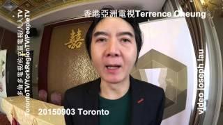 ATV Terrence Cheung @ Toronto , 20150904