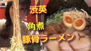 けだるツイッター☆https://mobile.twitter.com/kedaruchannel #渋英 #豚...
