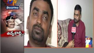 Driver Kiran Explains Brutal Activity of Gangster Nayeem:  ETV…