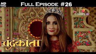 Chandrakanta - Full Episode 26 - With English Subtitles