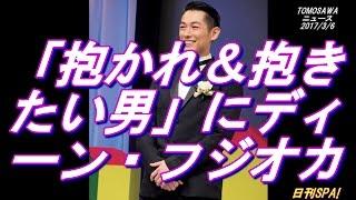 週刊SPA! 2017年3月4日(土) りゅうちぇる、ディーンetc.注目の男たちが...