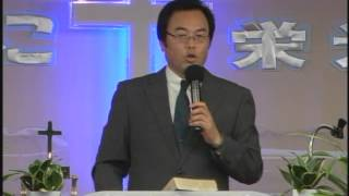 東京地の果て宣教教会 主日礼拝 説教 題目:石だらけの所に蒔かれた種は...