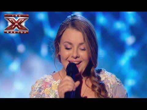 Видео: Валерия Симулик - Х-Фактор 5 - Восьмой прямой эфир - Гала-концерт