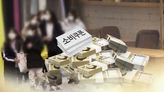 국내 숙박 할인쿠폰 100만장 재발행…숙박업계 활기찾나…