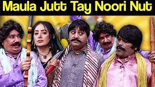 Khabardar Aftab Iqbal 20 January 2019 | Maula Jutt Tay Noori Nut | Express News
