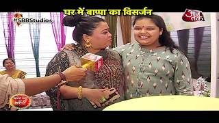 Bharti Singh's ECO-FRIENDLY Ganpati Visarjan
