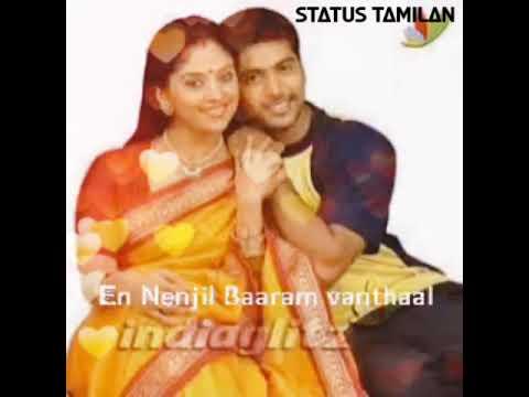 Amma !! status tamilan !! M.kumaran son of mahalakshmi