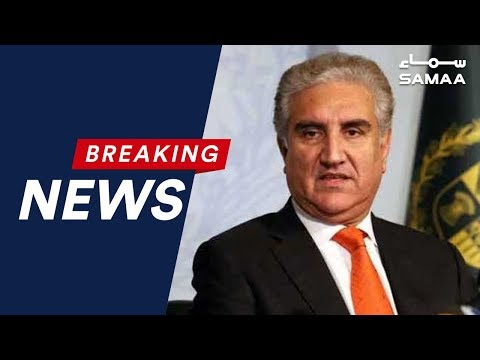 Breaking News | Shah Mehmood Qureshi Exposed India | 07 April 2019