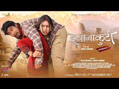 Jhyanakuti   New Nepali Movie  Saugat Malla, Benisha Hamal, Sumi Moktan  Hall Report