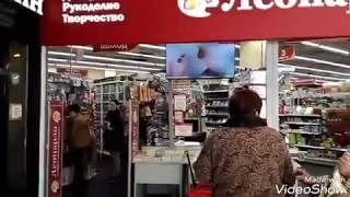 Мой любимый гипермаркет рукоделия Леонардо