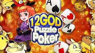 12God Puzzle Poker - Promotion Video