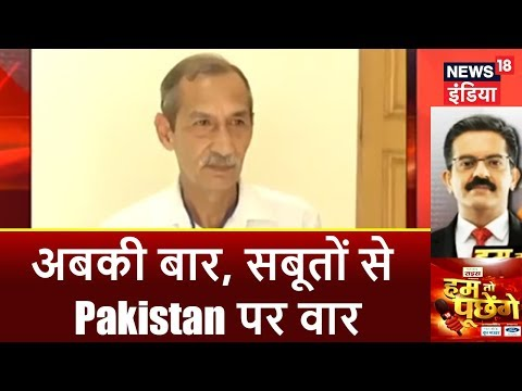 HTP | #BiggestDebate- अबकी बार, सबूतों से Pakistan पर वार. | News18 India