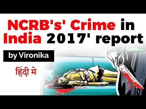 NCRB's Crime In India 2017 Report, India Saw 161 Riots With 247 Victims Every Day #UPSC2020 #IAS