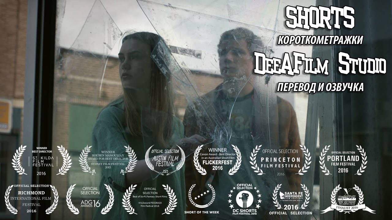 Короткометражка «Красный разбойник» | Озвучка DeeAFilm