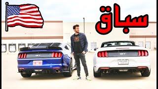 سباق الجيتي الوحش 550hp+ معدلة ضد جيتي وكالة بدون اي تعديلات!! GT V8 tuned
