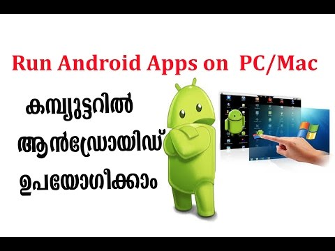 Install android apps on pc emulator