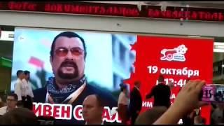 Визит Стивена Сигала в Краснодар. Выступление сборной Краснодарского края по Айкидо