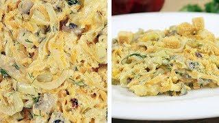 Грибной Салат с Солеными Огурцами • Вкусный рецепт
