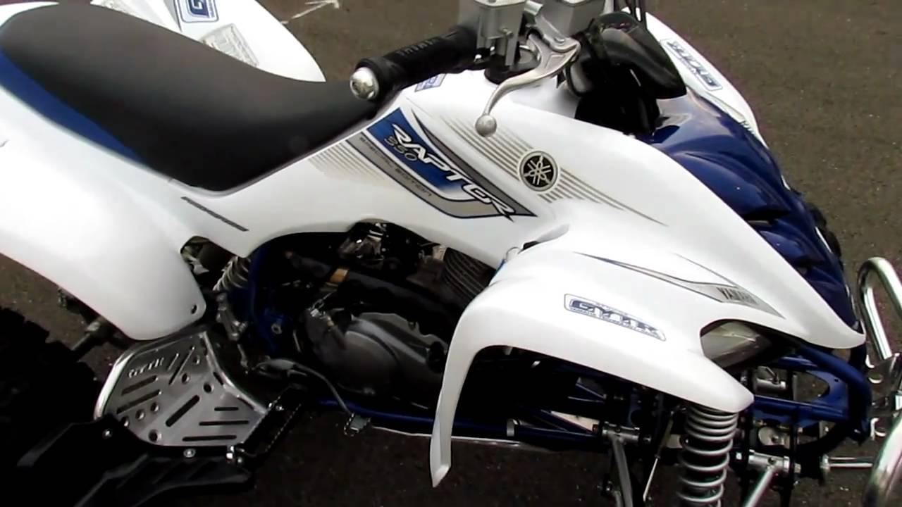 yamaha-raptor350sport-sobrushed 2007 Yamaha Raptor 350