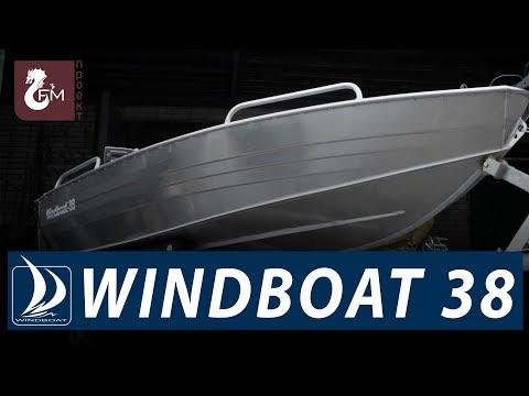 WindBoat 38. Проект Fishmaster.pro
