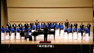 2013年8月11日に群馬県桐生市のイアーリングコーラス定期演奏会で演奏さ...