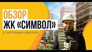 видео Застройщики и строительные компании Москвы