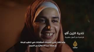 My Journey to Hajj Part 2 (رحلتي إلى الحج   الجزء الثاني)