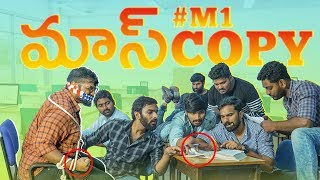College Life EP -2 |  | Mass Copy | #M1 Exam | Fasak Video | Rey420