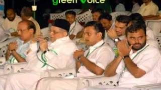 new iuml election song.