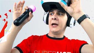 СИМУЛЯТОР НЕО  - SUPERHOT VR Прохождение (PS VR)