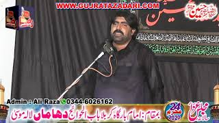 Zakir Rizwan Abbas Qayamat | 24 muharram 2020 | Lalamusa Gujrat || Raza Production