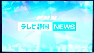 FNN Live News ローカル(報道番組)