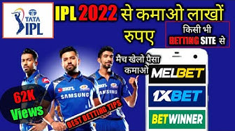 Best betting sites in india | Best betting apps | Best betting apps to earn money |BEST BETTING TIPS