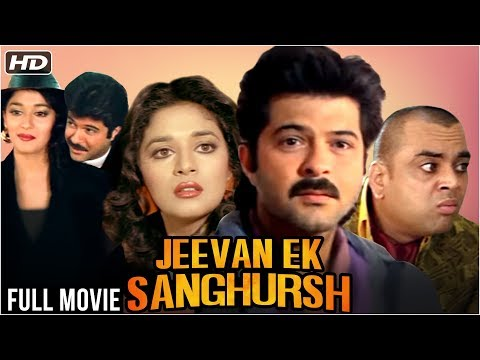 Jeevan Ek Sanghursh Full Movie | Anil Kapoor, Madhuri Dixit, Paresh Rawal, Rakhee | 90's Hindi Movie