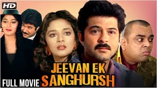 jeevan Ek Sanghursh Full Movie | Hindi Movies 2019 Full Movie | Anil Kapoor | Action Movies