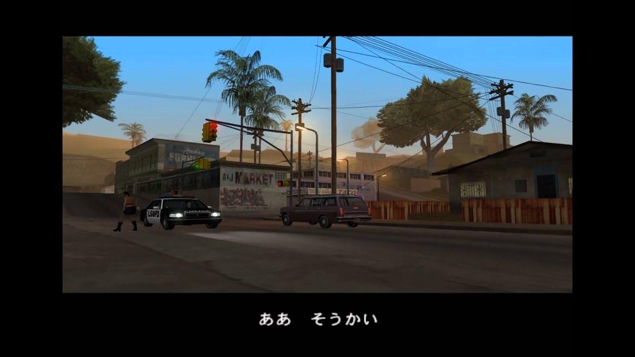 Grand Theft Auto San Andreas Japan Gameplay PCSX2 R5715 {PS2} {HD 1080p}