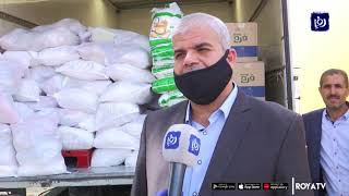 """صندوق الزكاة يوزع مساعدات على المتضررين من أزمة """"كورونا""""  -  20-4-2020"""