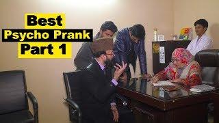 Best Psycho Prank Part 1 of 10 | Allama Pranks | Lahore tv | Pranks in India | Pakistan