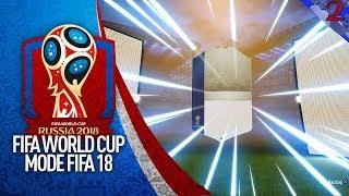 COOOOOO?! - FIFA World Cup ULTIMATE TEAM 2018 [#2]