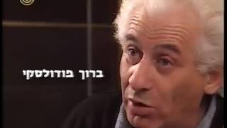 History Of Russian Aliyah 1948-1994 История репатриации евреев из СССР в Израиль