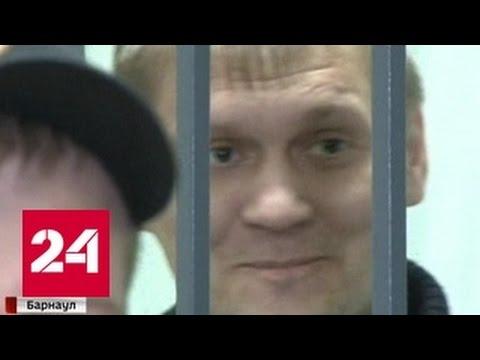 С пляжа - в суд: в Барнауле судят сына бывшего градоначальника