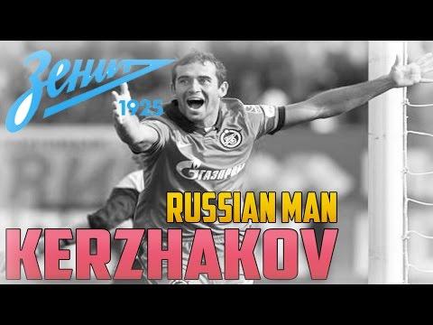 Alexander Kerzhakov ✯ Russian Messi  ❷