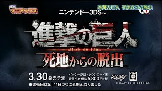 "https://game-maniax.com/ TVアニメ版制作スタッフが集結!没入必至、""..."